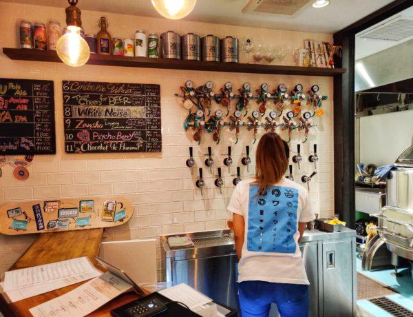 tokyo yyg brewery