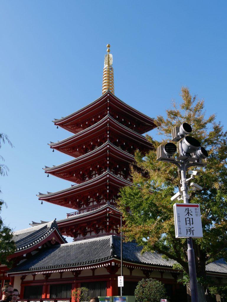 pagode tokyo