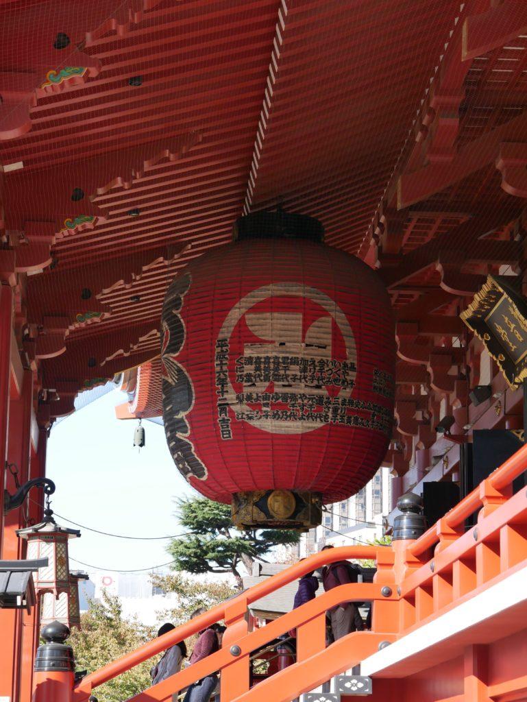 temple tokyo