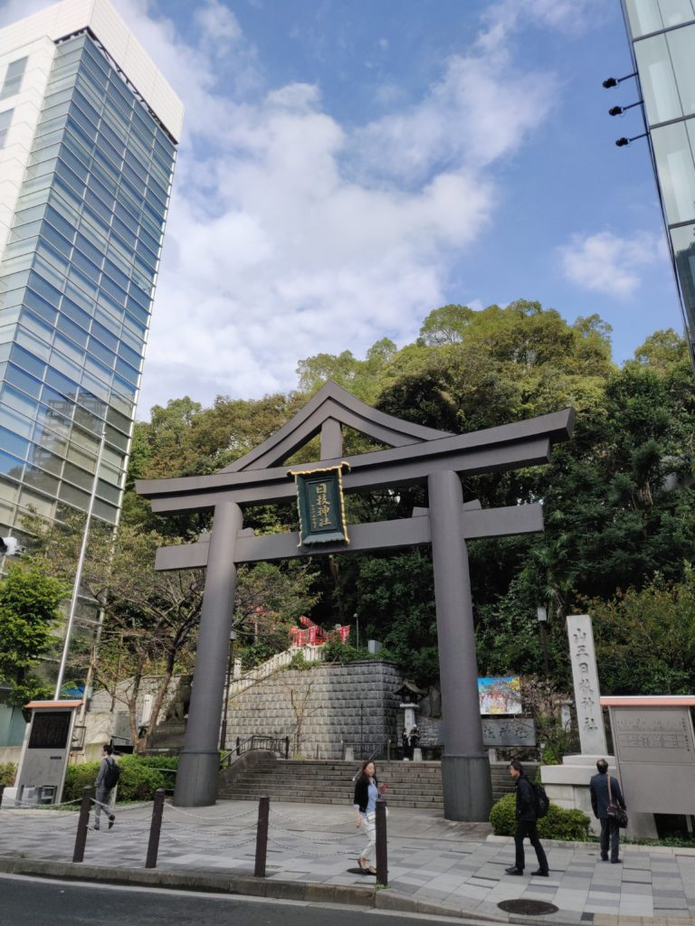 tokyo hie shrine